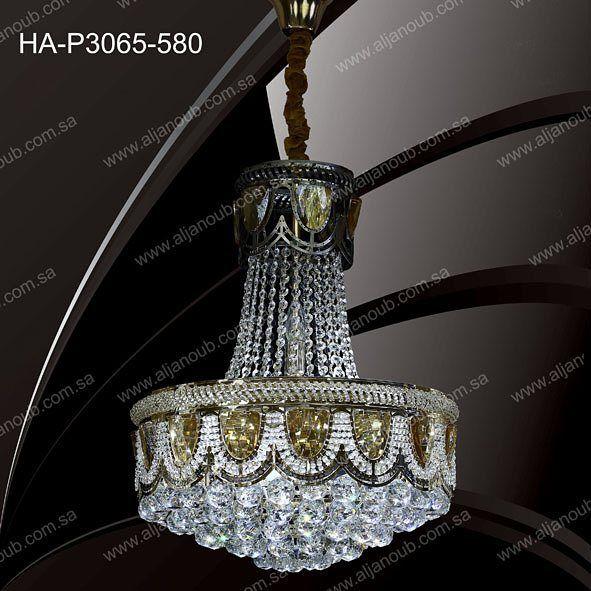 كهرباء الجنوب للإنارة On Instagram السعر 385 Sar كهرباء الجنوب للانارة لمبات مفاتيح افياش اباليك نجف Diamond Necklace Diamond Bracelet Necklace