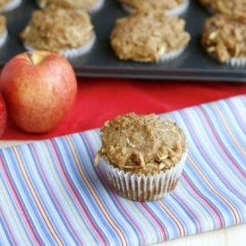 Enjoy these healthy Apple Cinnamon Oatmeal Muffins when you need a healthy snack on the go.