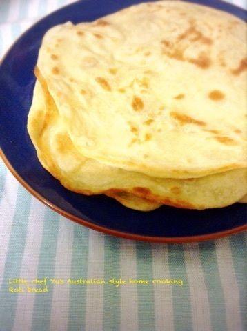 お家にある材料でできる平たいパン、ロティブレッド。 by ゆうさん ...