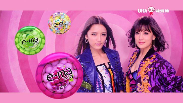 E -girls藤井姉妹の新ユニット「ShuuKaRen」初出演 CM!踊りながら衣装が変わる、モーフィングを披露!