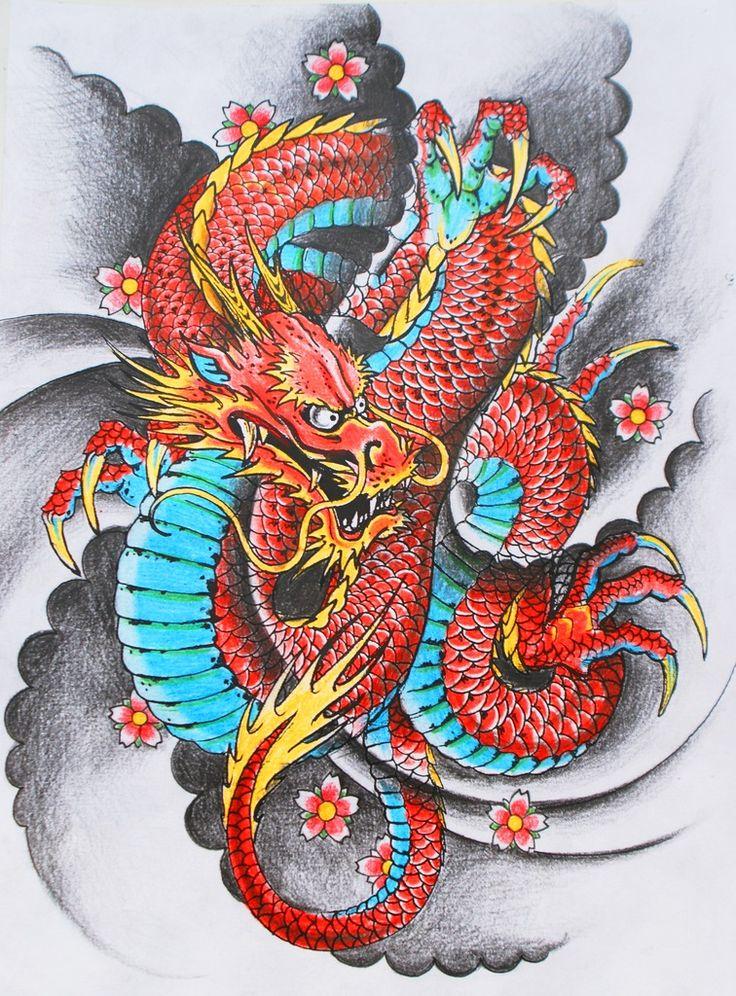 японский дракон: 25 тыс изображений найдено в Яндекс.Картинках