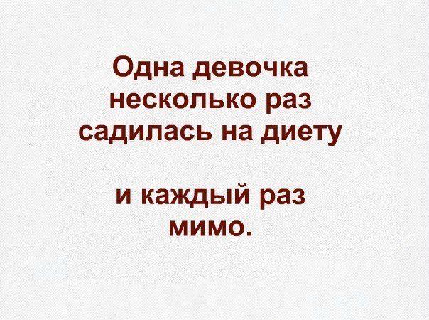 Лянка Козинская