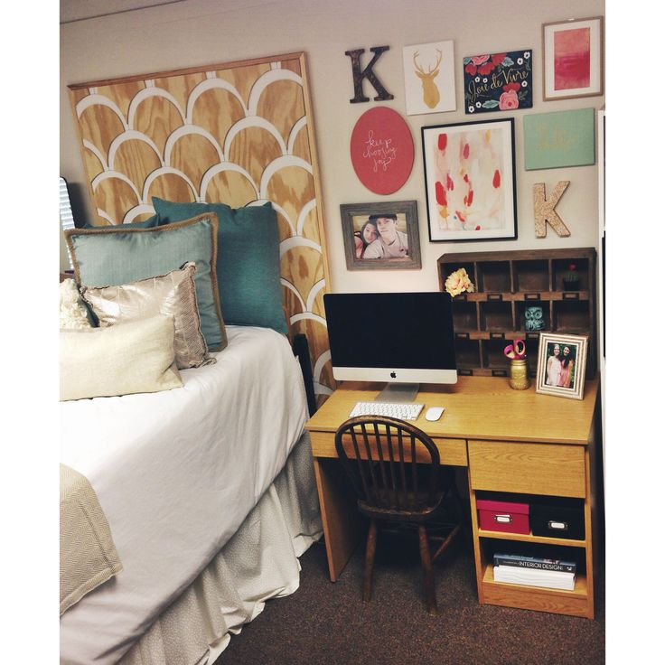 ACU dorm room