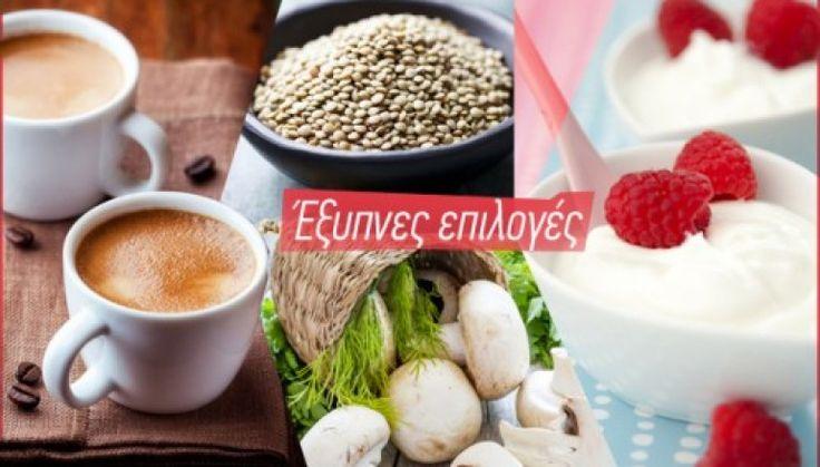 Φυσικοί λιποδιαλύτες: Τροφές που σε βοηθούν να κάψεις λίπος και να χάσεις κιλά