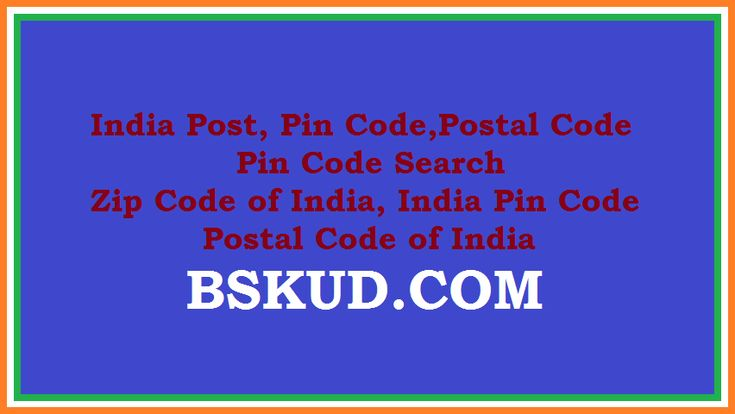 India Post Pin Code Search, Maps of India Pin Code, Rajasthan - Bskud.com india pin code number, all india pin code, what is pin code, state wise pin code list, पिन कोड, पिन कोड नंबर, post code finder, us pin code, पिन कोड लिस्ट, area pin code, pincode finder, pin code locator #pincode #bskud #rajasthan