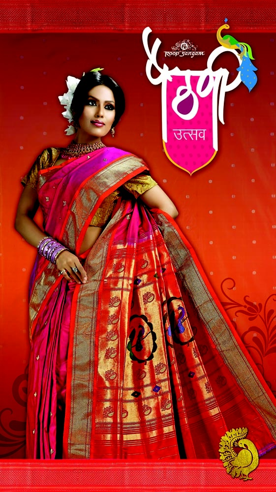 Paithani Saris not only give an elegant look but also adds royalty and thus most of the brides to be like to wear these heavily embellished Paithani sarees on that auspicious day.  Shop an exquisite piece of Collection this Paithani Utsav - 10th - 22nd April 2012 only Roop Sangam Saree Showroom..