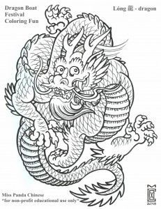 Dragon Boat Festival - Duan Wu Jie (June 2, 2014) Coloring Page for kids on MissPandaChinese.com