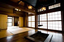 日本 神奈川 鎌倉の鎌倉ゲストハウス , - Hostelworld.comで安いホステルをお探しください。