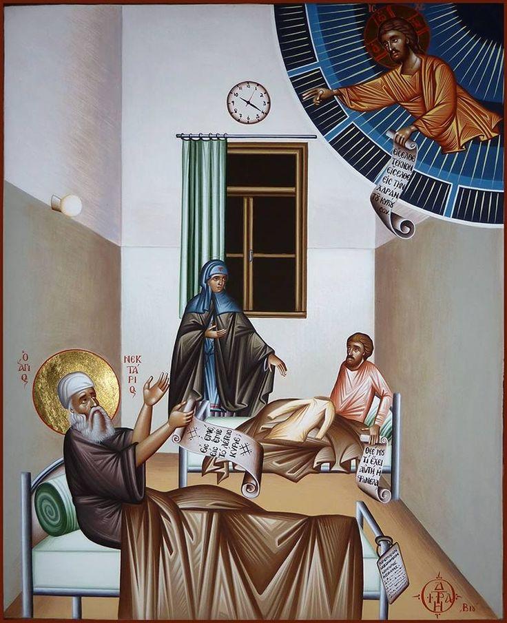 Η εκδημία του Αγίου Νεκταρίου, στις 08 11 1920, βράδυ Κυριακής, 22:30, στο Αρεταίειο Νοσοκομείο Αθηνών, παρούσης της Μοναχής Ευφημίας και του ιαθέντος παραλύτου ασθενούς.