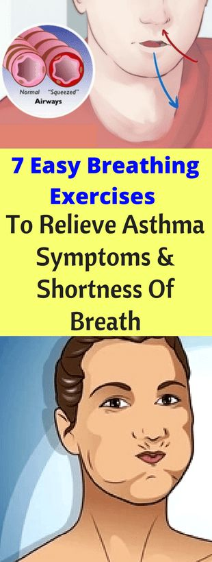 7 Easy Breathing Exercises To Relieve Asthma Symptoms And Shortness Of Breath – seeking habit #asthmamedicine #asthmarelief