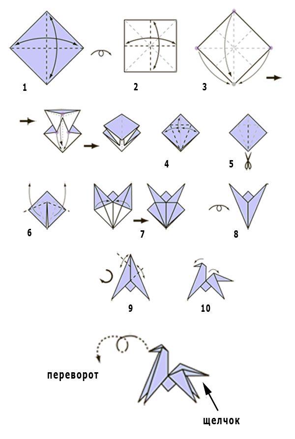 Оригами схема Коробочка, Конверт, Лошадь