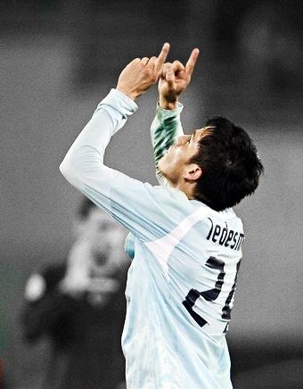 Cristian Ledesma, SS Lazio