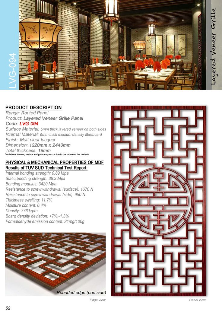 """Chinese divider screens have been used in China since the Han Dynasty, around the time of Christ. This tradition has continued until today. Chinese room dividers are known as """"pingfeng"""". Traditional Chinese homes are divided by room divider screens which are both functional and decorative, many Design are still used in todays world.  Modem Interiors gone Oriental Modern Design .We can custom made up to the size 1220mm x 2440mm x 15-30mm"""