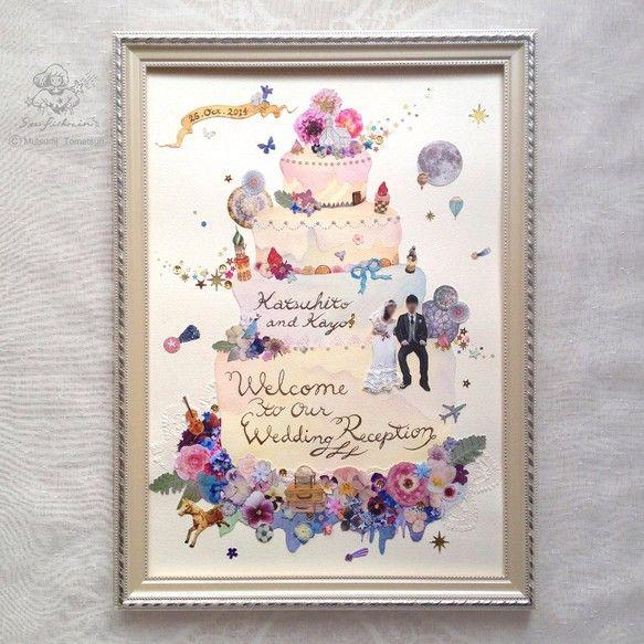 結婚式で大切なゲストを華やかにお迎えする ウェディングケーキのウェルカムボード。ケーキのイラストの上に一つ一つ丁寧に切り抜いたお花やパール風のパーツを重ね、ガ...|ハンドメイド、手作り、手仕事品の通販・販売・購入ならCreema。