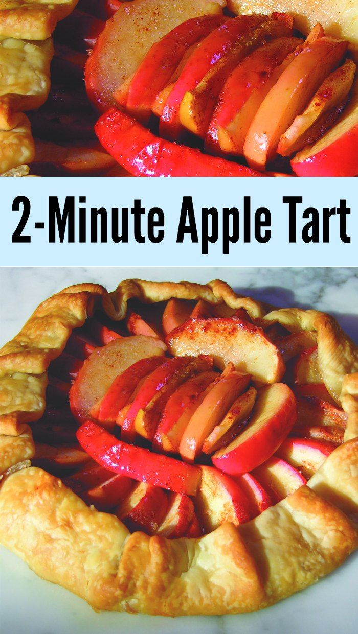Two-Minute Rustic Apple Tart Recipe. Looks fabulous but is deceptively easy!!!