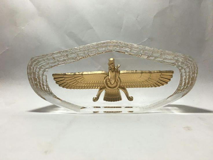 Farvehar Iranian symbol of ancient Persia