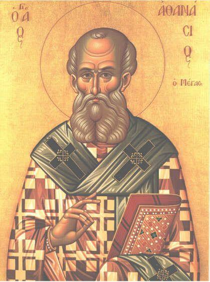saint athanasios