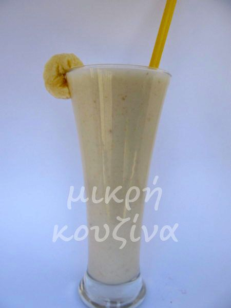μικρή κουζίνα: Μίλκσέικ μπανάνα