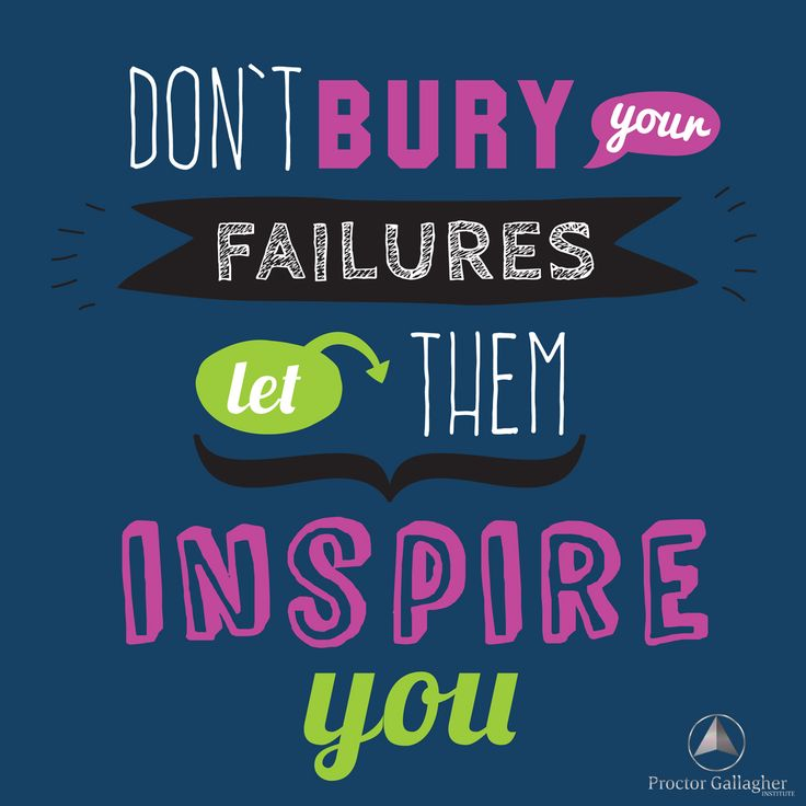 Why I Don T Like Motivational Quotes: Don't Bury Your Failures Let Them Inspire You!!