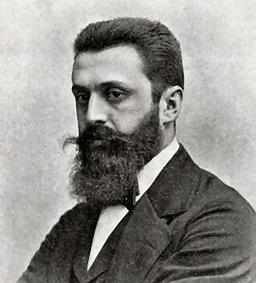 """If you will it, it is no dream"" - Theodor Herzl"