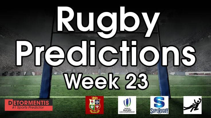Superbru Rugby Predictions Week 23 | Super Rugby Round 15 - Lions Tour -...