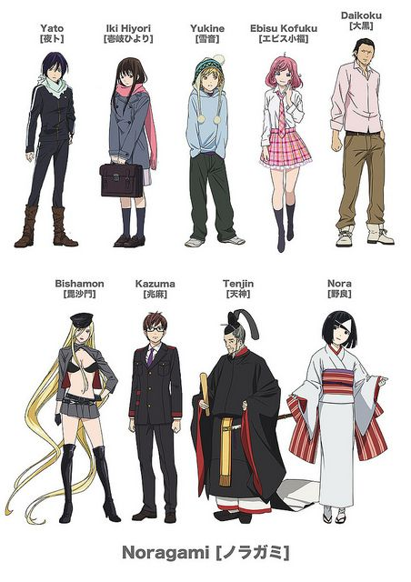 Many Characters From Noragami I Could Tell You Who They All Are Even Without The Names Above Them