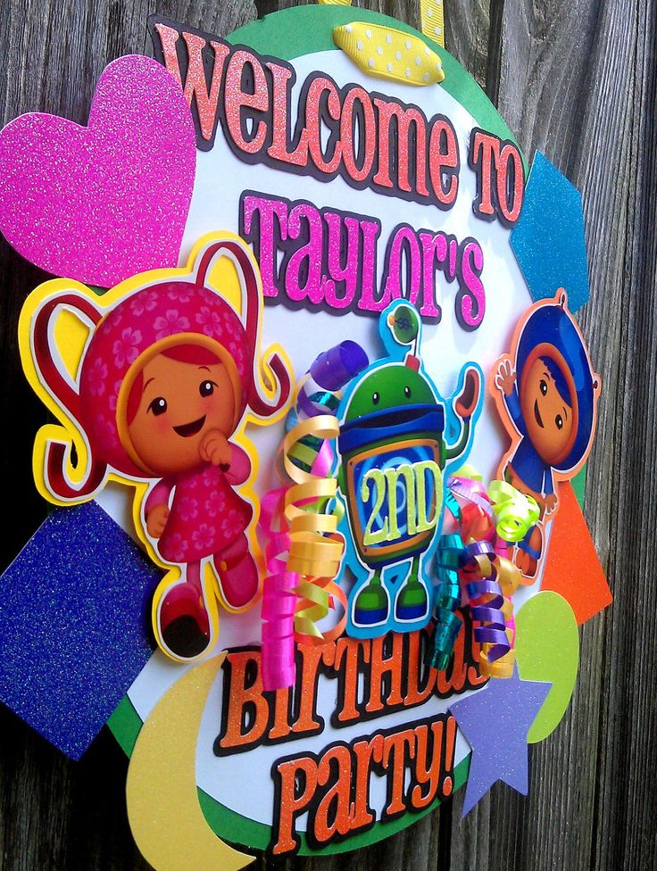 team umizoomi party invitations | Team Umizoomi Door Sign by OohLalaCreation on Etsy