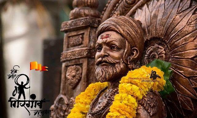 Shivaji maharaj