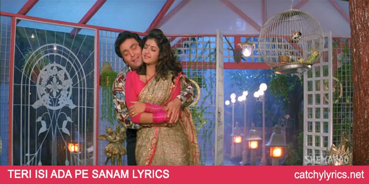 Teri isi Ada Pe Sanam Lyrics: This is the lovely old romantic song lyrics from the movie Deewana (1992). The song is sung by Kumar [Read More...]