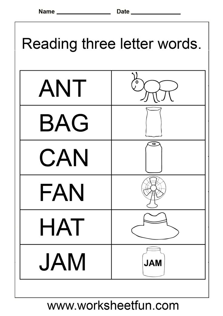 image result for nursery spelling worksheets ansh. Black Bedroom Furniture Sets. Home Design Ideas