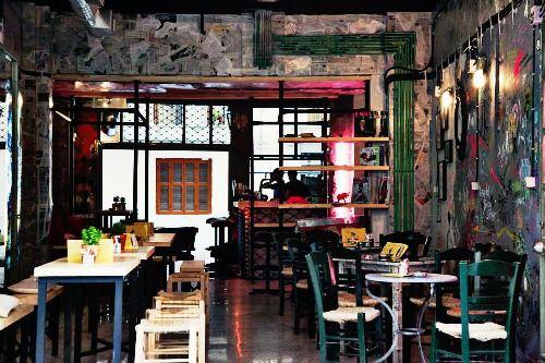 efimerida skg cafe thessaloniki