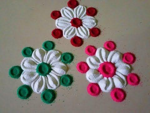 Easy rangoli patterns - 3 | Small, quick and easy rangoli designs | Easy Rangoli by Poonam Borkar - YouTube