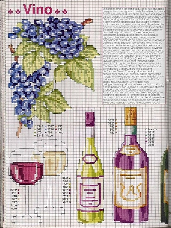 (1) Gallery.ru / Foto # 169 - Enciclopedia Italiana Frutas e verduras - natalytretyak