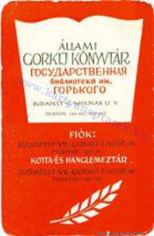 1960 - 1960_0087 - Régi magyar kártyanaptárak