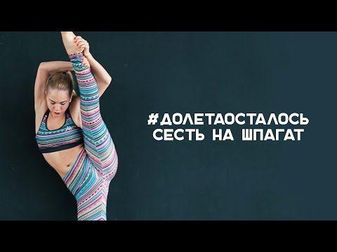 5 лучших упражнений для ног и ягодиц [Workout   Будь в форме] - YouTube