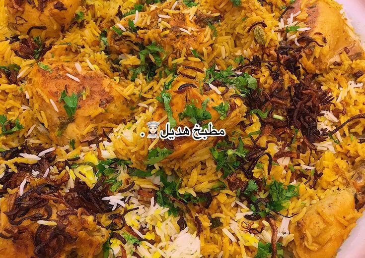 Pin On Food Arabic