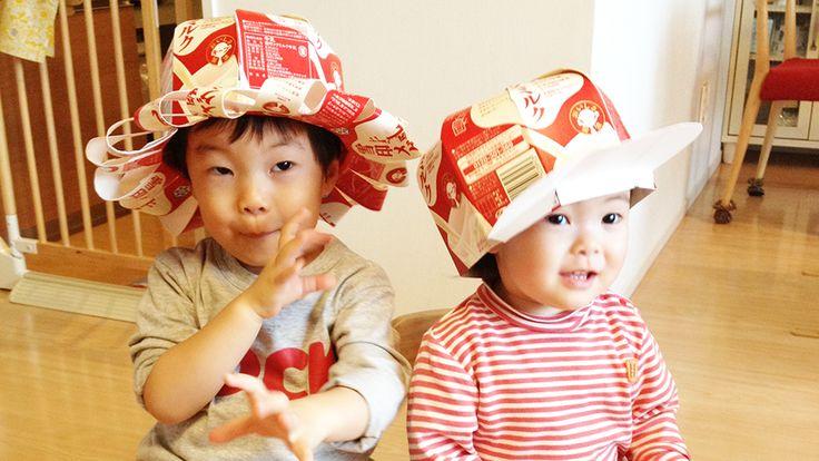 牛乳パックをリサイクルして、帽子を作ってみよう!子供のおもちゃや、夏休みの自由研究に最適。小学生を対象とした簡単なものから、大人も楽しめる難しい作品まで、90種類以上の工作の作り方を紹介しています。