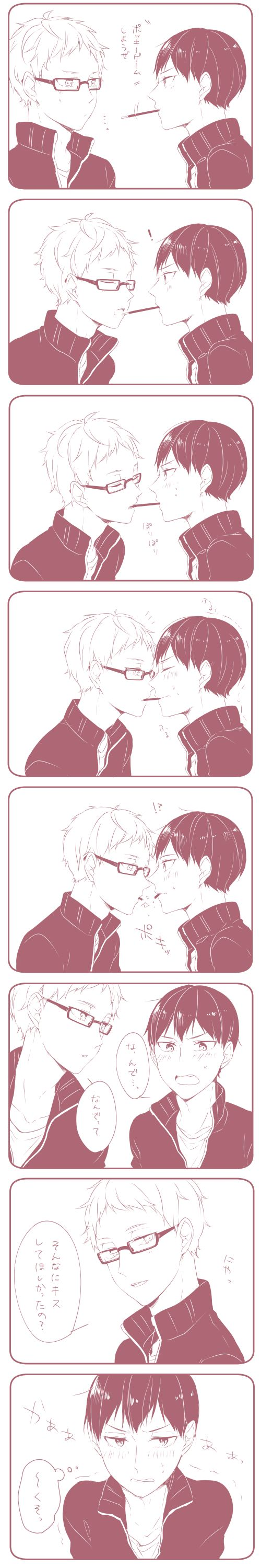 I chip Tsukki with everyone he is so :'v cute and omg