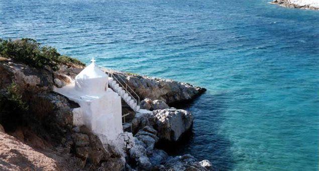 Ai Sozos | Naxos.gr