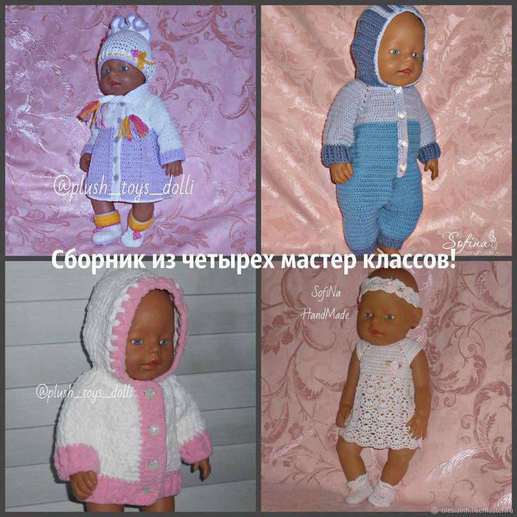 Сборник мастер классов для кукол Беби Бон №2 – купить в интернет-магазине на Ярмарке Мастеров с доставкой
