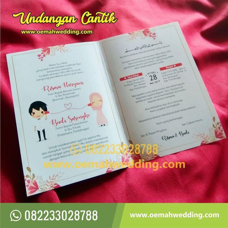 Islamic Wedding Invitations On The Theme Of Cartoon And Pink Flowers Undangan Pernikahan Islami Islamic Wedding Wedding Invitations Muslim Wedding Invitations
