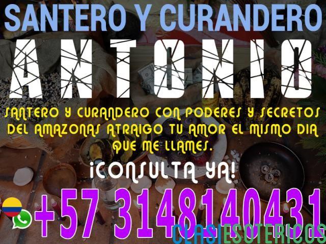 SANTERO Y CURANDERO ANTONIO BRUJERIA PARA ENAMORAR EN CALI LLAMA YA +573148140431 Cali - Clasiesotericos Colombia