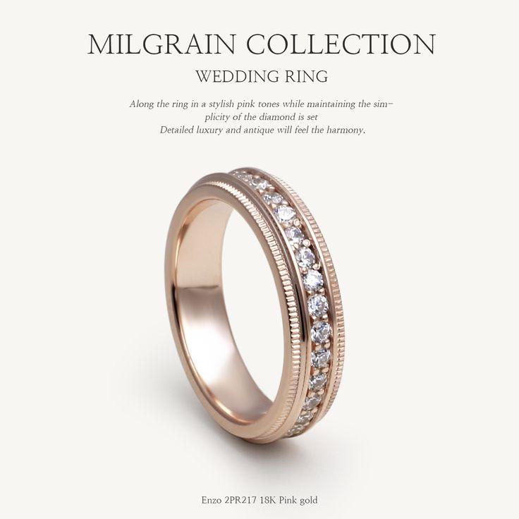 Enzo Bands: Enzo 2PR217 Milgrain Wedding Band / 18K Pink Gold, Diamond
