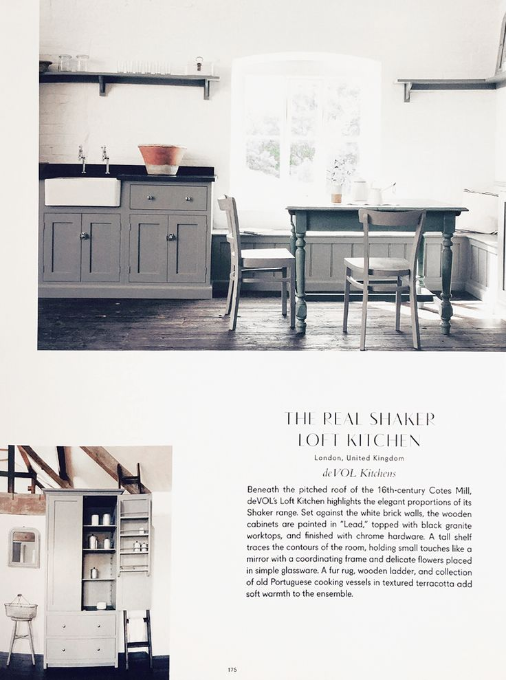 71 Best DeVOL Press And Interior Design Blog Coverage Images On