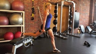 split lunges with bench