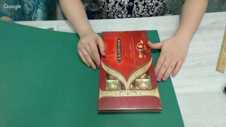 """Оформление коробки конфет """"Письмо Деда Мороза"""". Мастер-класс"""