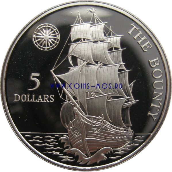 Ниуе 5 долларов 1992 г  «Фрегат Королевского ВМФ -Баунти»  Proof  Серебро!