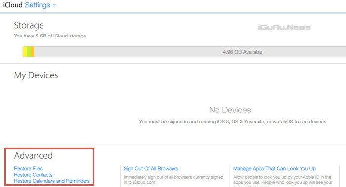 Νέο χαρακτηριστικό του iCloud επιτρέπει την ανάκτηση σβησμένων αρχείων - https://iguru.gr/2015/08/14/50430/icloud-restore-deteled-files/