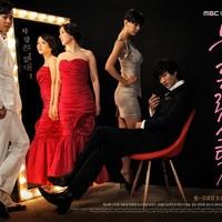 Kan Jong Wook & Beige - Black Tears by Clarisa Putri Rachma on SoundCloud