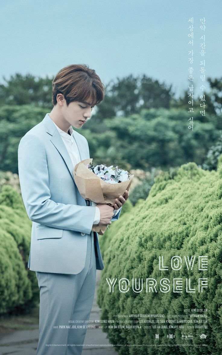 """170812 Big Hit Ent's Tweet #BTS #방탄소년단 #LOVE_YOURSELF Poster #JIN """" If I could turn back time, I would want to be the best man in the world. """"Trans cr: Kylie @ allforbts © Please take..."""